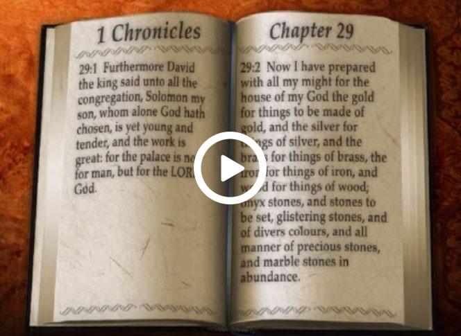 Bible Verse 1 Chronicles 29 - You Bible App